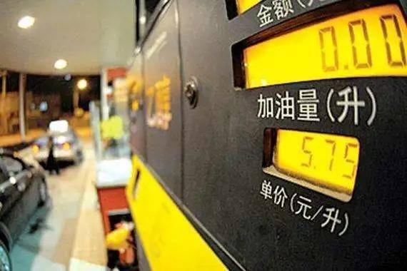 油价调整:预计下调235元/吨,注意,油价要降啦