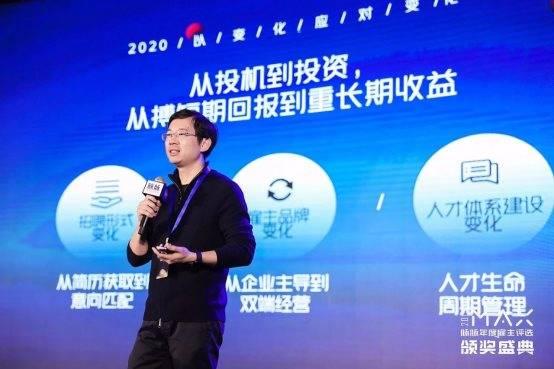 脉脉CEO林凡: 人才红利是未来经济的重要驱动力