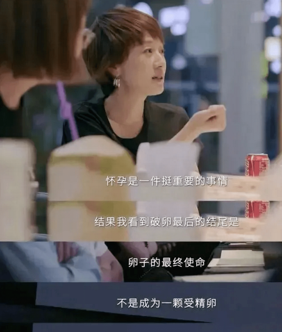 全网热度榜第一,马伊琍成功变脸,一集换N套旗袍诠释民国之美_上海