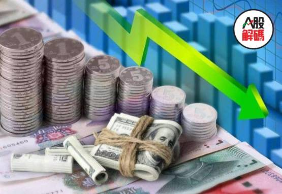 原创             A股二次探底创指放量大跌4.71% 创业板成交额首破4000亿元