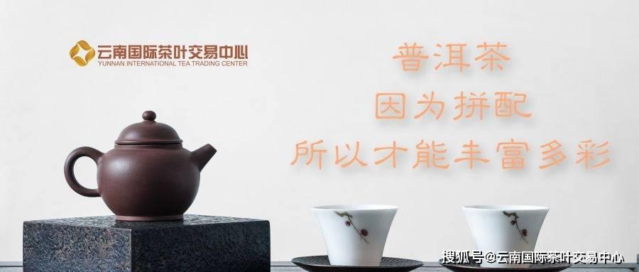 需要明确:普洱茶因为拼配,所以才富厚