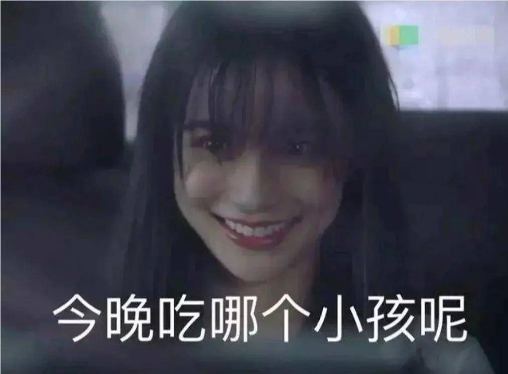 赵又廷白敬亭新剧,真实的可怕!