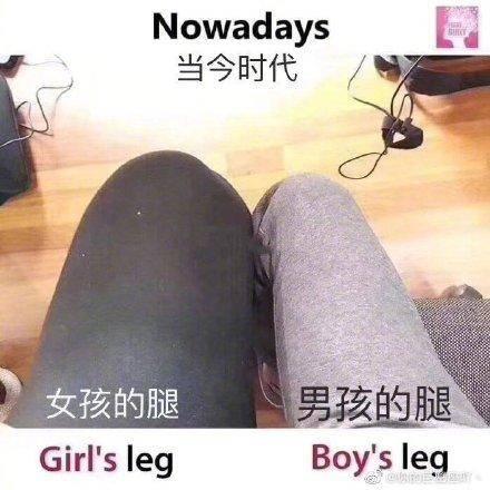 想要拥有女神大长腿?3个方法减掉赘肉,恢复细长紧致双腿