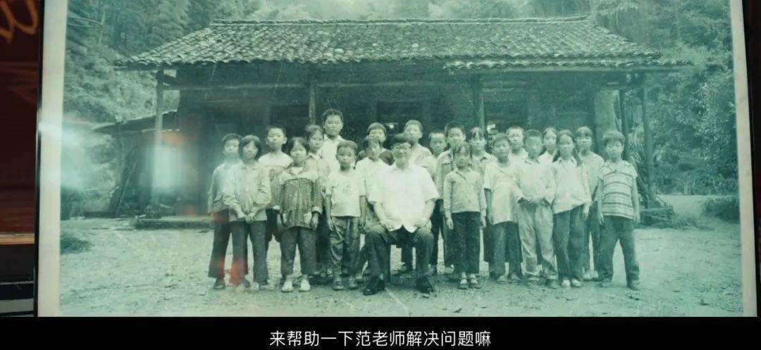 徐峥《最后一课》揭开神秘面纱,12位演员亮相,范伟角色很神秘