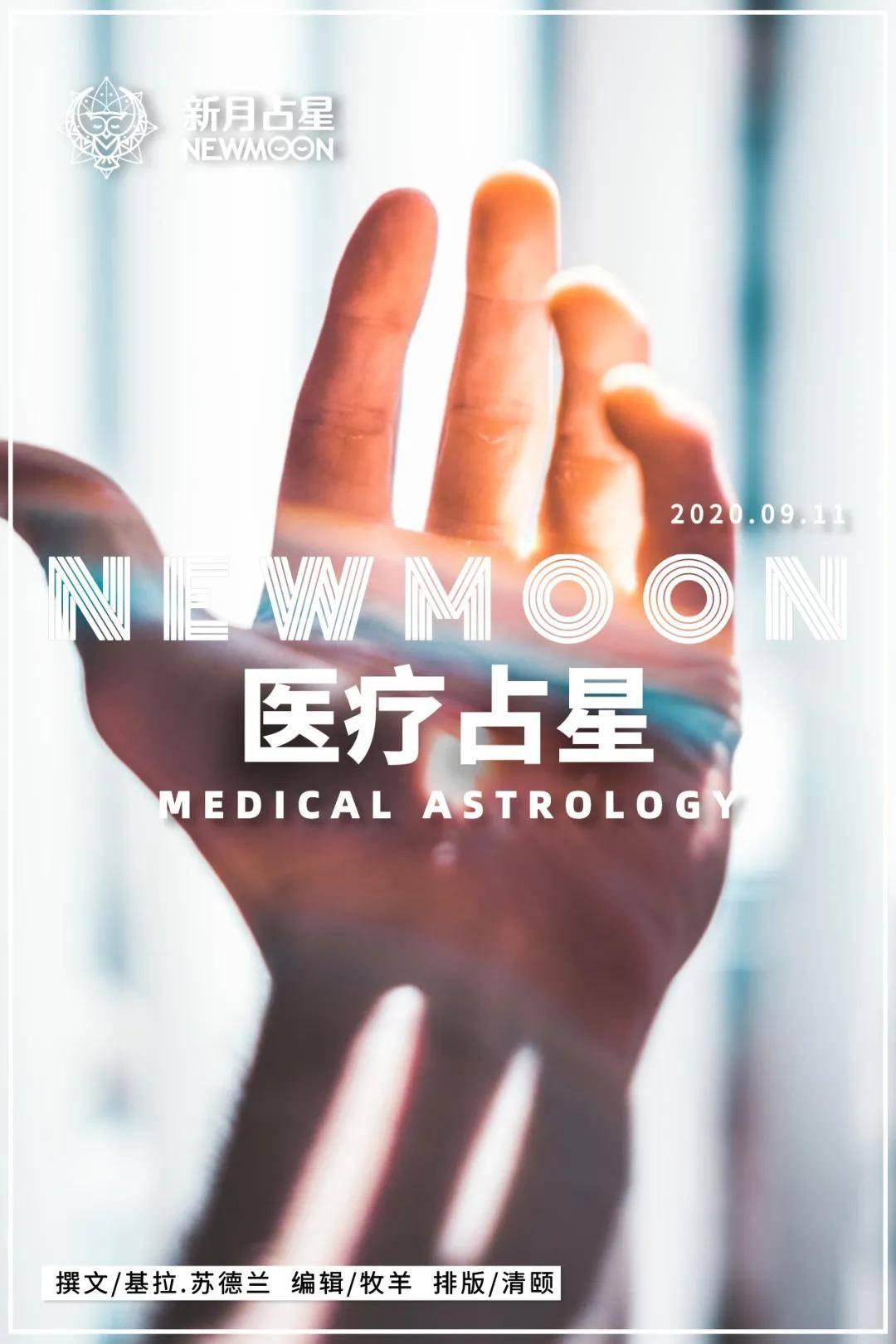 http://www.weixinrensheng.com/xingzuo/2329322.html