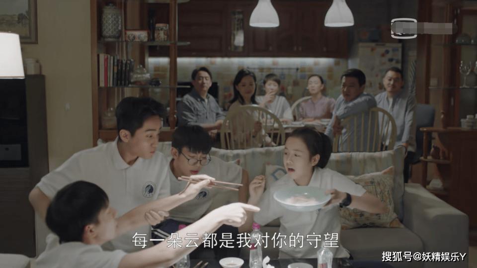 """《小欢喜2》原班人马强势回归!4年后""""凡英南京"""