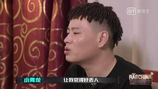 """《中国新说唱》:张靓颖演出忘词""""啪啪打脸"""",小青龙拒绝复活GAI发飙"""