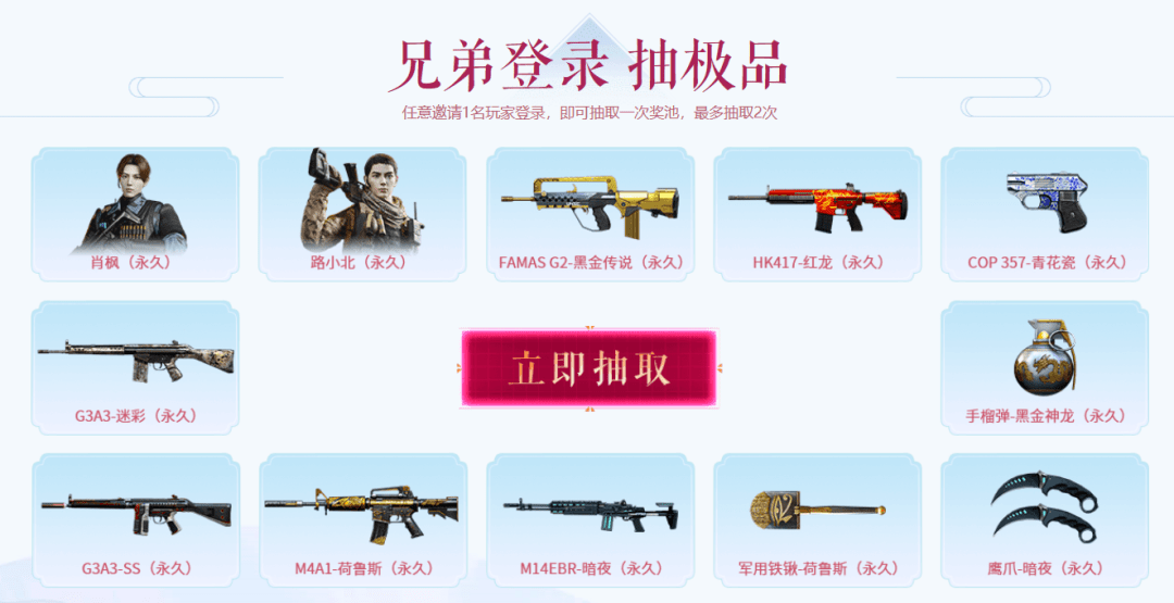 牡丹武器排行_沙漠之鹰-牡丹武器评测