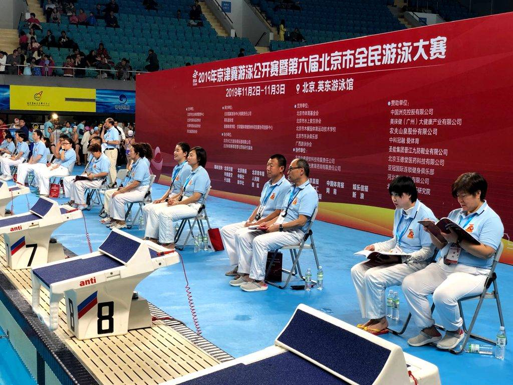 2020京津冀游泳公开赛暨北京市全民游泳大赛报名启动