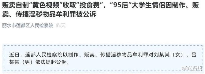 浙江情侣鸟服饰有限公司