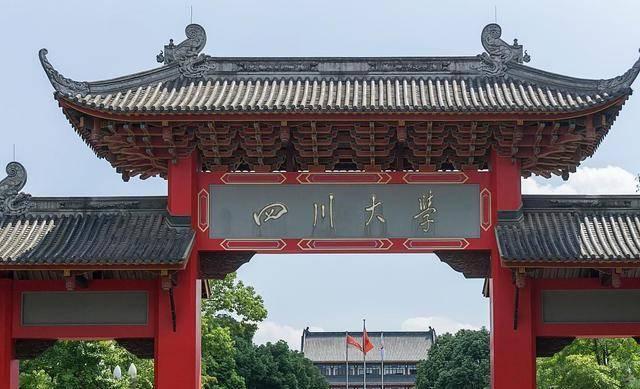 中国西部重点大学的四川大学,不仅学术氛围好,校园也很美。 四川大学是数学一级学科国家重点大学吗