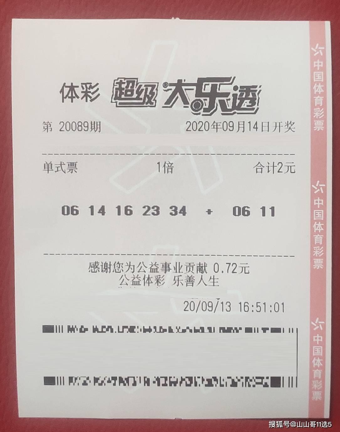 <strong>大彩票20089小故事,不要让</strong>