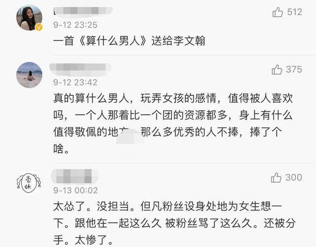 巧虎快乐版2013全集(图3)