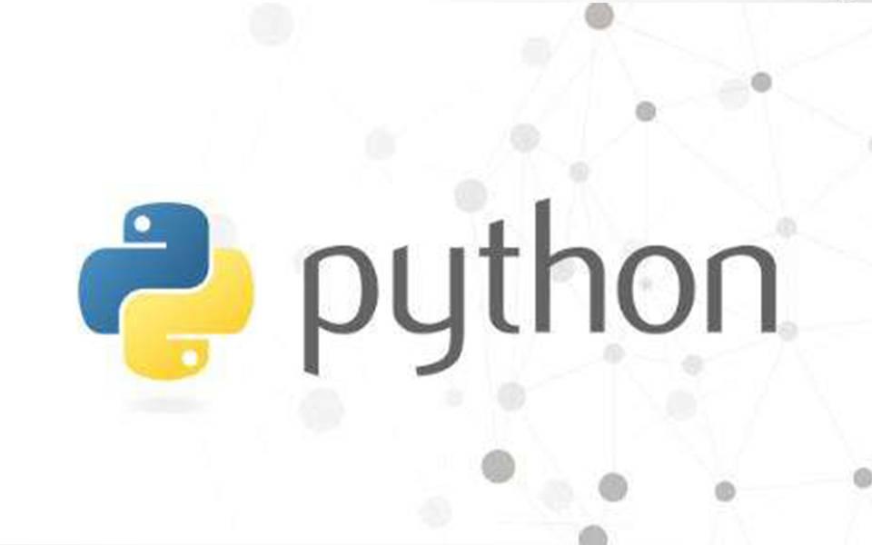 亚博APP安全有保障_ Python函数界说和函数挪用(图1)