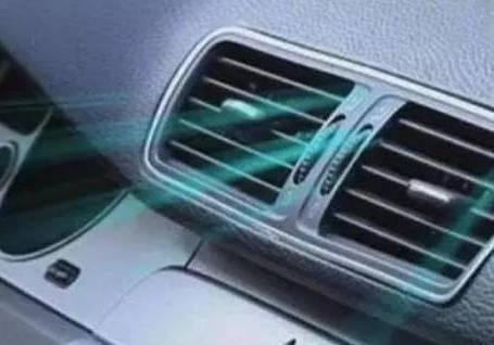 看到夏天 汽车空调不凉 怎么办?