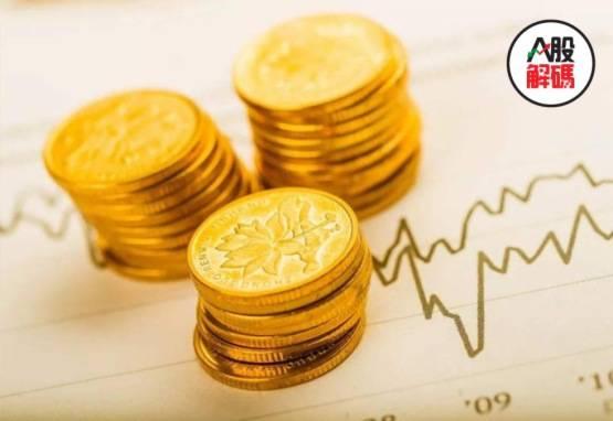 原创             A股超跌反弹沪指震荡涨0.51% 市场持续缩量上攻或底气不足
