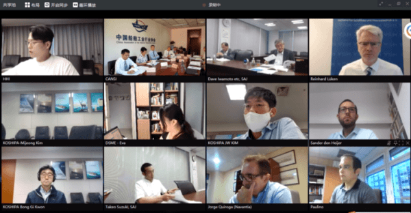 全职云端拉力赛助力中国船舶工业行业协会拉力赛实现同样的跨界效率 中国船舶工业行业协会副秘书长