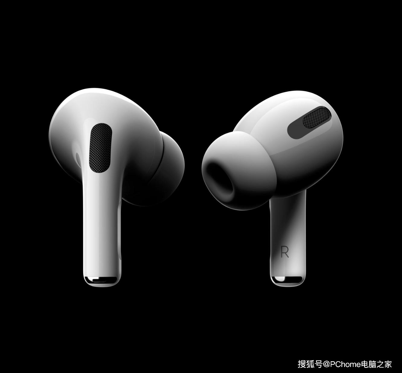 更强音频体验 苹果AirPods Pro空间音频更新