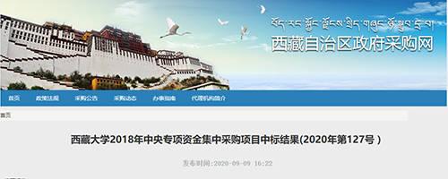 http://www.zgqhl.cn/shishangchaoliu/54736.html