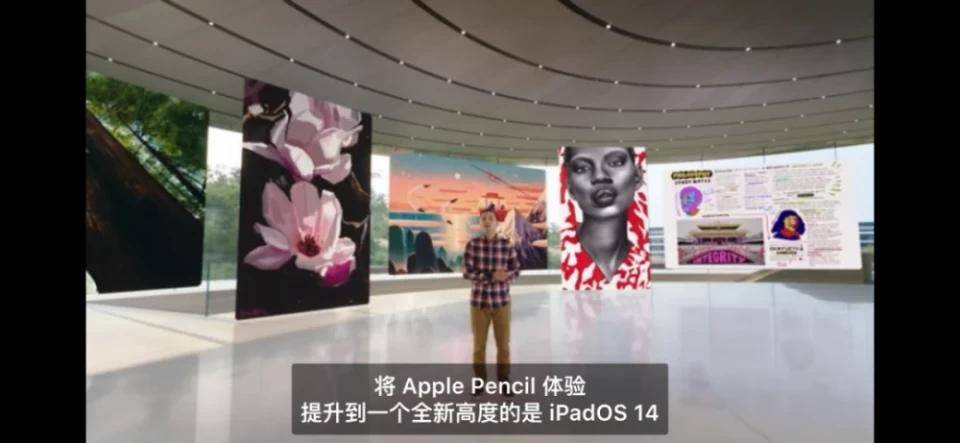 iOS14正式版发布新功能 苹果ios14值不值得更新?