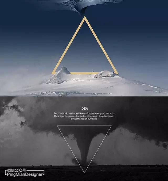 广告构图技巧!平面设计的坚实基础