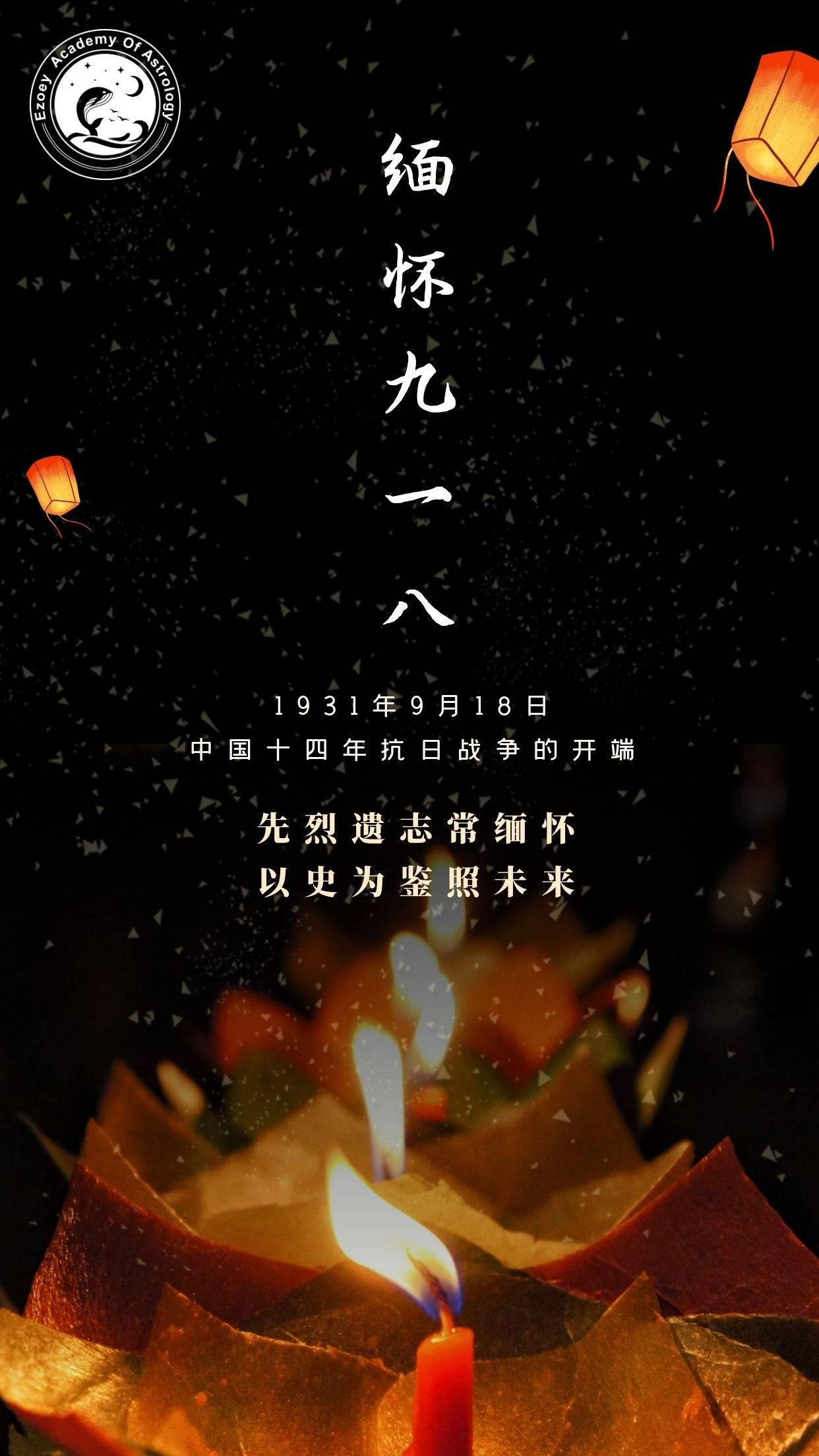 【9.18日运】稳健推进日 月入天秤 日土三合