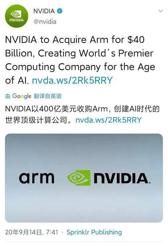 """芯片市场上演江湖争霸,""""软件定义汽车""""的时代即在眼前"""