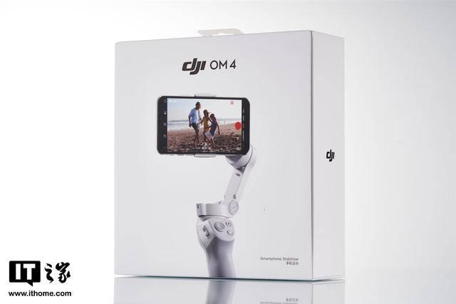 大疆手机云台 DJI OM 4 体验:一代更比一代强