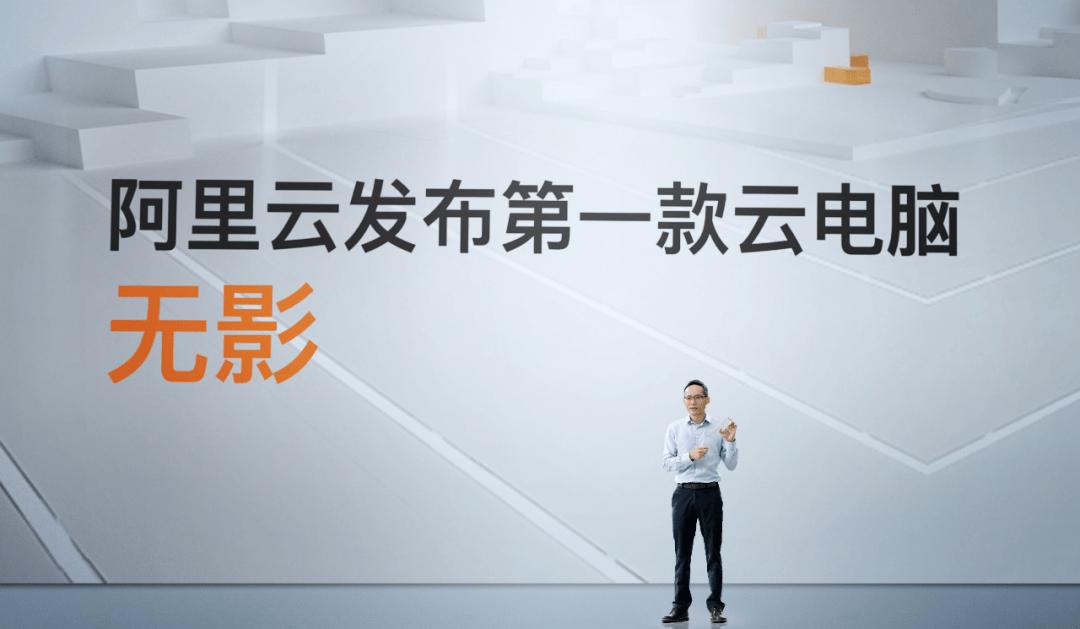 """阿里云发布首款物流机器人""""小蛮驴"""",进军机器人赛道!认知能力是人类7倍"""