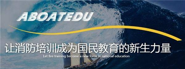 北京一只船教育科技有限公司持续加码师