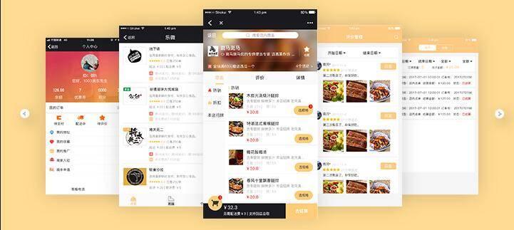 吉林28星网络掀起餐饮行业的流量风暴
