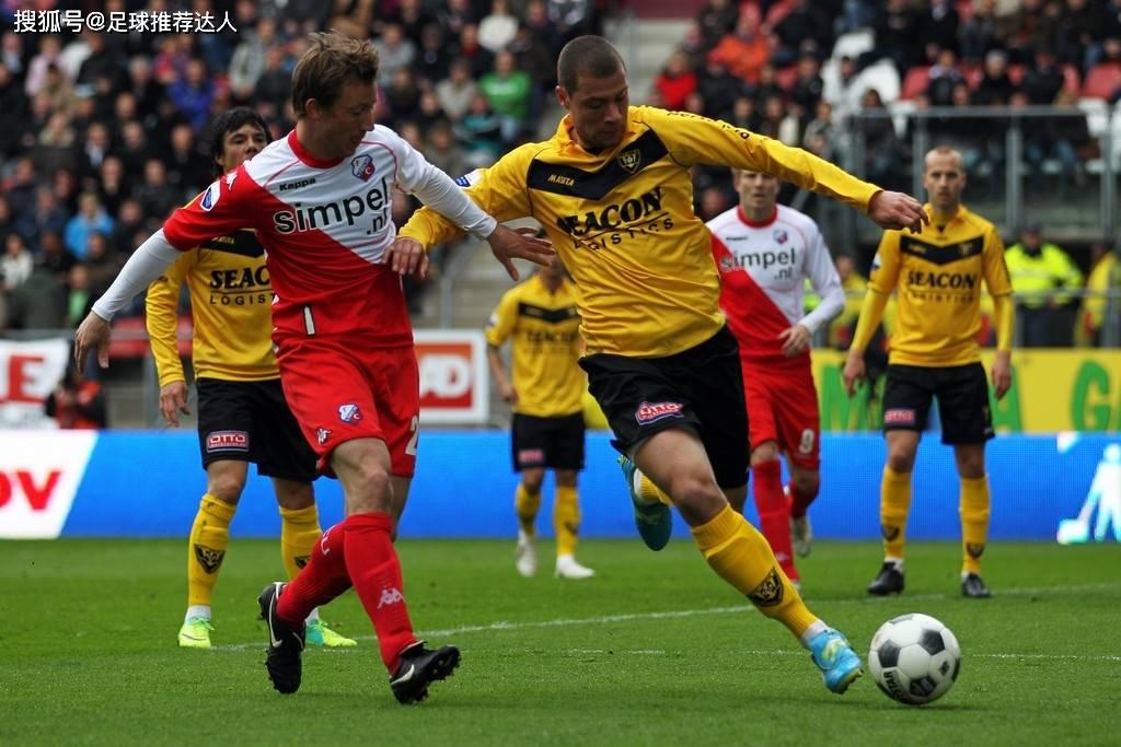 荷兰A:芬洛vs乌德勒支 荷甲威廉二世与芬洛