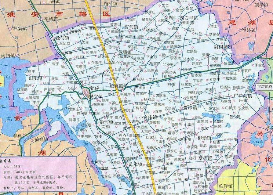 经济发展总量小的县_经济发展图片