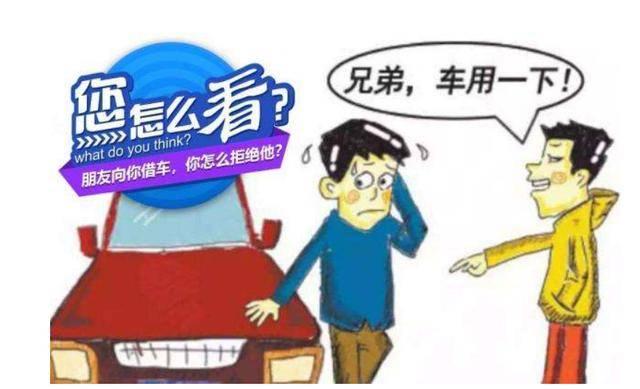nba外围:朋侪还车时加满油还给洗了车,车主表现:以后别跟我借车,伤不起