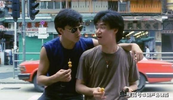 片名:刘德华和张学友四次互助 三次成经