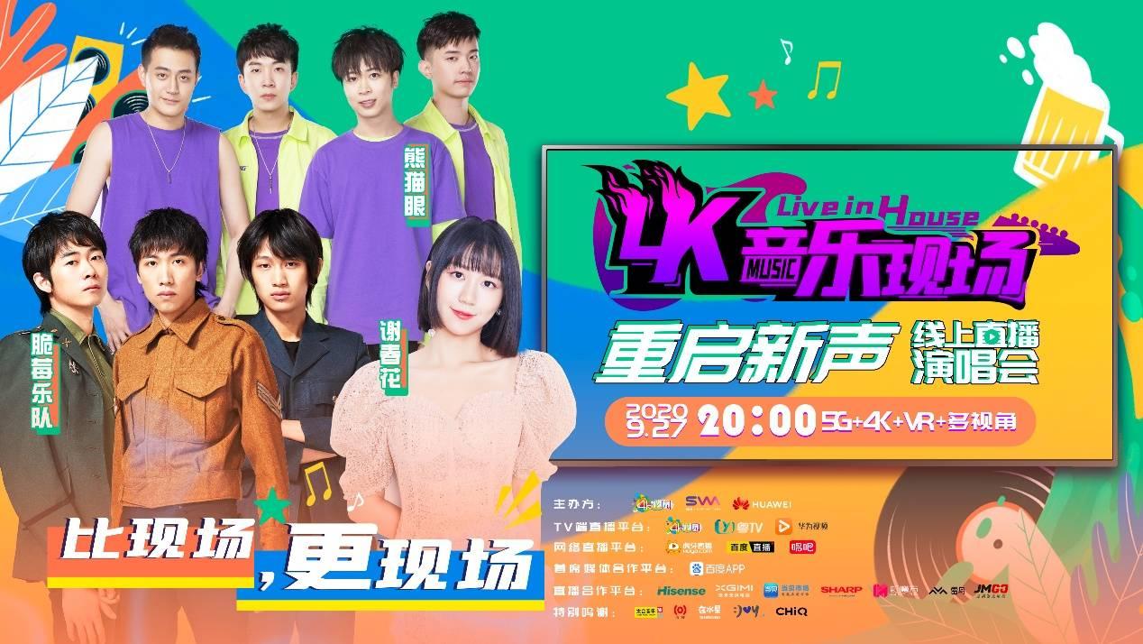fun88网上娱乐公司祝客户和同仁新春愉快!