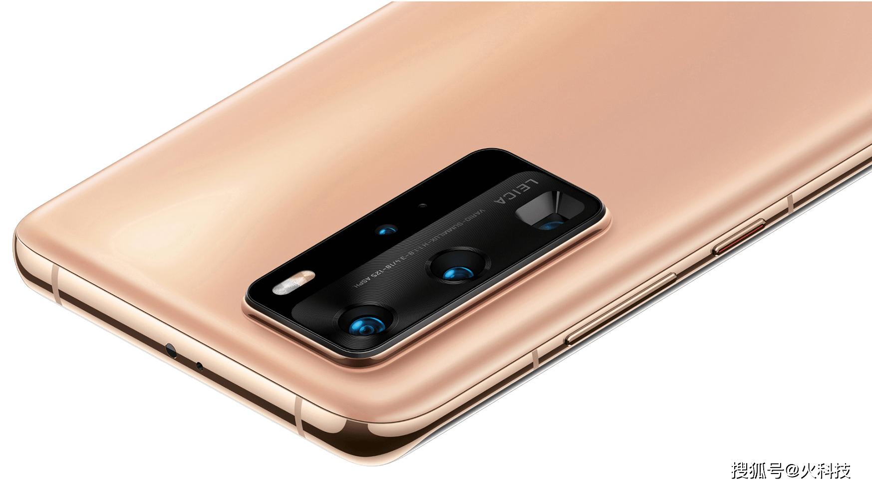 原创            鸿蒙系统+麒麟5纳米芯片,明年的华为P50手机你期待吗?
