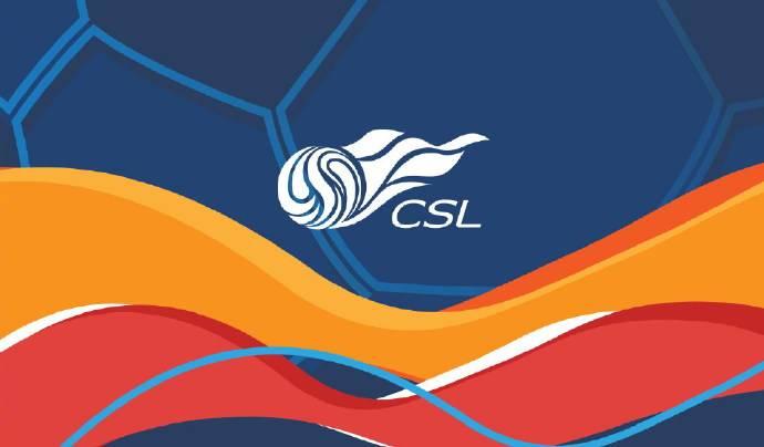 今日央视节目单,CCTV5直播天下足球+意甲AC米兰,5+中超恒大鲁能