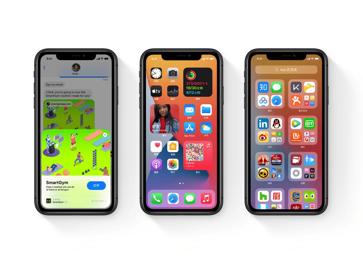 原创             这六位用户找到Android转投iOS的理由!