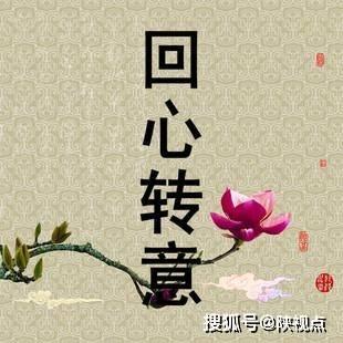 """西安一男子花8800元定制""""情感挽回""""套餐,没挽"""