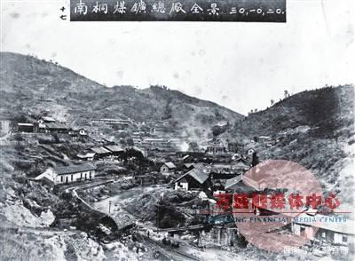 """南桐煤矿:昔采""""抗战煤""""今走转型路"""