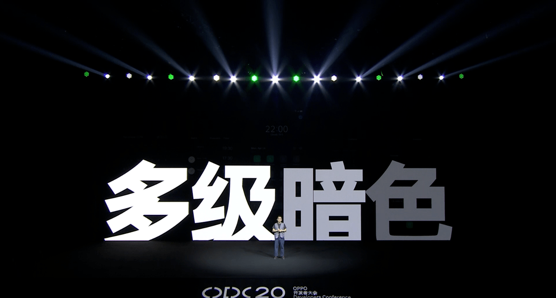 ColorOS 11暗色模式也有新「主题」,夜猫子这下稳了