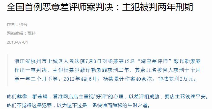 重慶一煤礦發生一氧化碳超限事故 17人被困井下