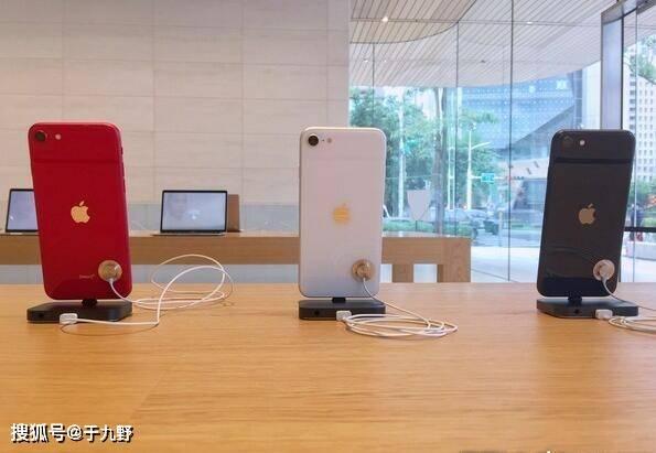 """原创            iPhone SE 2传搭载""""新中端芯片B14""""!售价及发布时间曝光"""