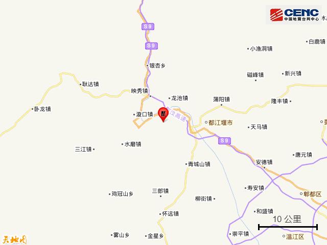 刚刚!四川省成都市发生地震!