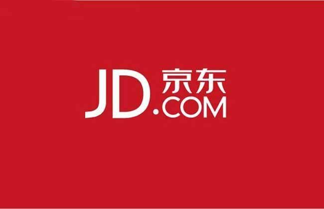 JD.COM平台入驻如何注册电商公司?