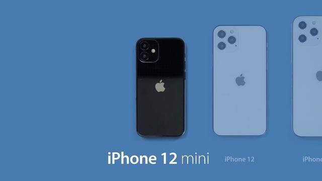 iPhone12mini曝光:为了控制成本,苹果连这个都取消