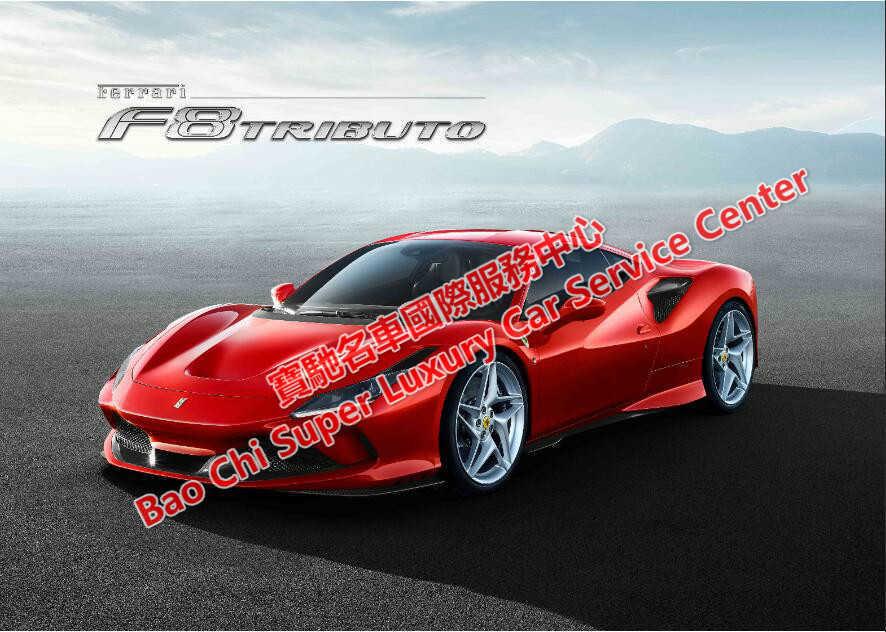法拉利车主手册用户手册GTC4