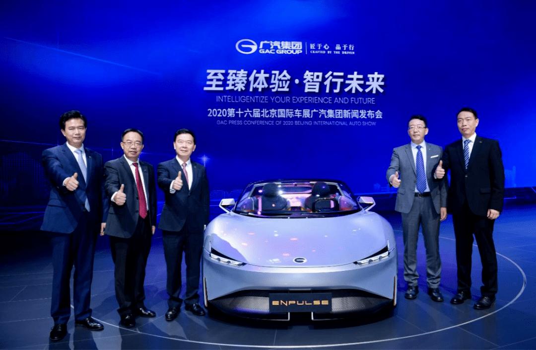 以数字化驱动科技转型,广汽集团发布数字化加速器GDA项目!
