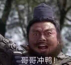 【区块链游戏】炉石传说:刮痧大范助拿三张金橙,玩家:有龟龟内味了